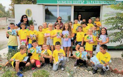 "Деца, ученици и граждани се включиха в екоинициативата ""Заедно за природата"" организирана от Община Харманли и ""Екоресурс Харманли"" ЕООД"